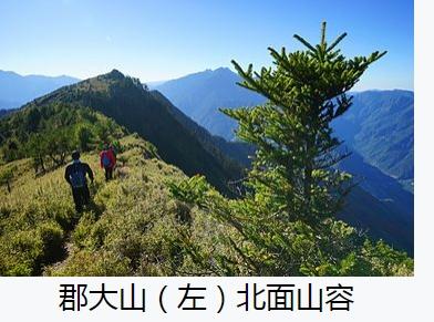 2018022701 - 郡大山